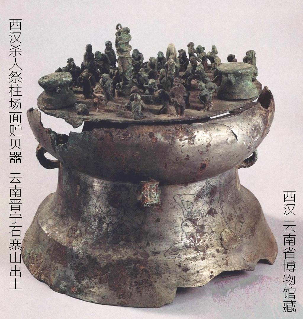 """""""国宝""""中的""""国宝""""——禁止出国的青铜器(下)"""