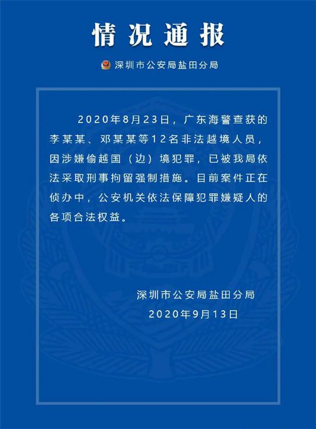 """""""示威""""冷场,偷渡台湾被抓的抓、被关的关,""""港独""""毒不起来了"""