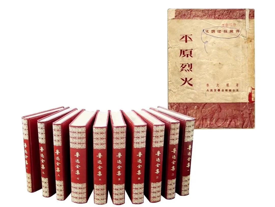 人民文学出版社70年:这里诞生红色经典也引进了哈利・波特