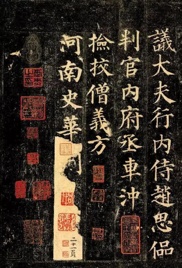 《多宝塔碑》唐代的书法家颜真卿全文及译文