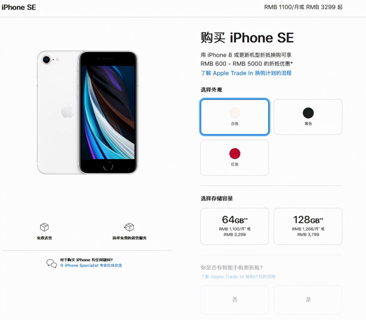 iPhone 13 Pro/Max最值得买;东风本田全新思域下线