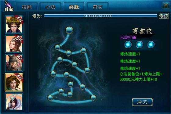 根据《蜀山剑侠传》小说改编的经典仙侠策略游戏——蜀山传奇