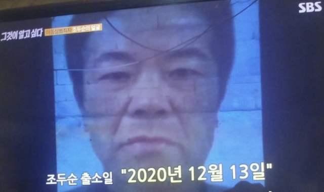 《素媛》强奸犯原型年底刑满出狱,将佩戴七年电子脚链