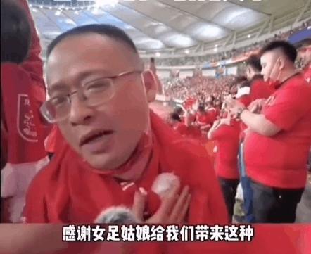 中国女足 中国女排 还需证明吗?