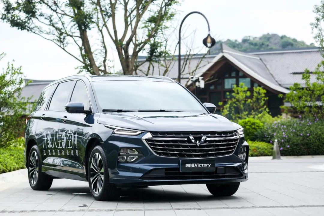 五菱凯捷上市8个月劲销6万台,开创大四座家用车新品类