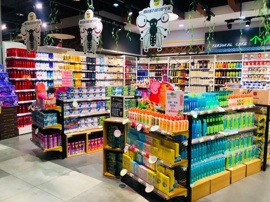 超市发常务副总赵萌:实体零售脱困之战