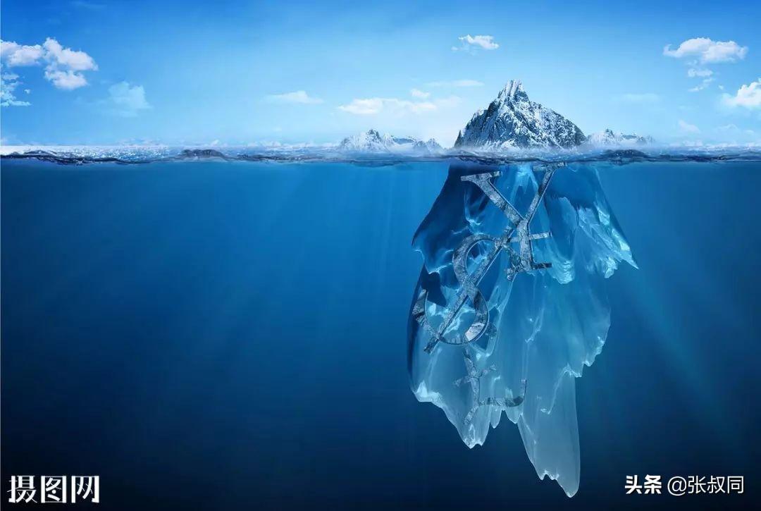 史记 范冰冰列传