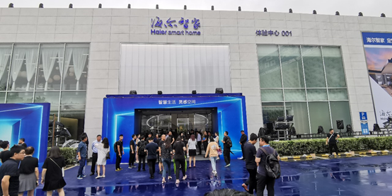 中国智能家居领域新样本:海尔智家001号体验中心