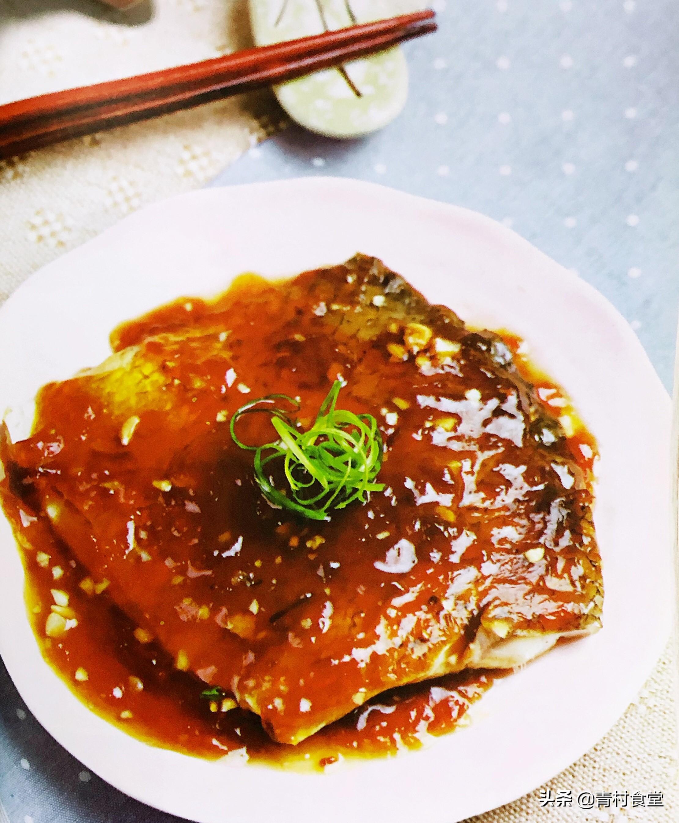 醋熘味草鱼 美食做法 第2张