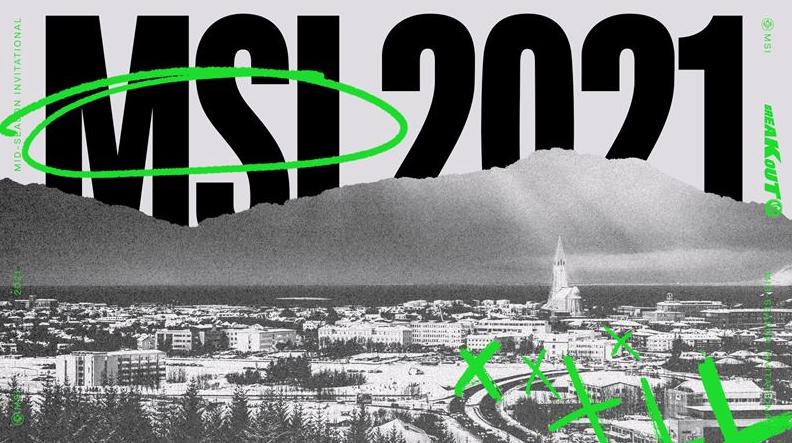 2021年MSI归来!四大赛区参赛队伍分析,LPL可能性最多