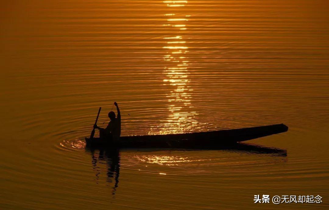 """""""小舟从此逝,江海寄余生""""看上去很文艺,其实原诗背后历经沧桑"""
