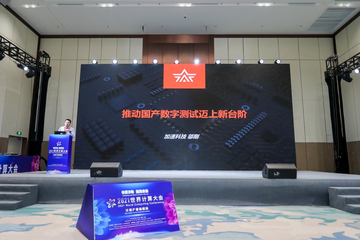 """微创新+嫁接,""""最强大脑""""加速中国芯征程"""