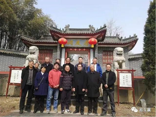 太保林保护开发专家座谈会在临沂孝友祠隆重举行