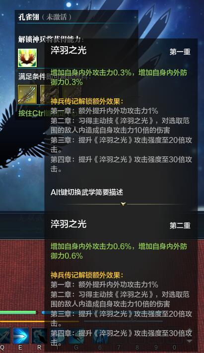 武侠游戏众人争抢的神兵秘籍!攻击翻30倍,玩家为其豪掷十万?