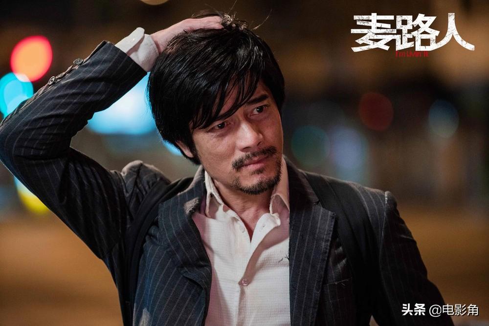 《麦路人》:聚焦香港麦当劳难民,揭露都市社会底层悲歌