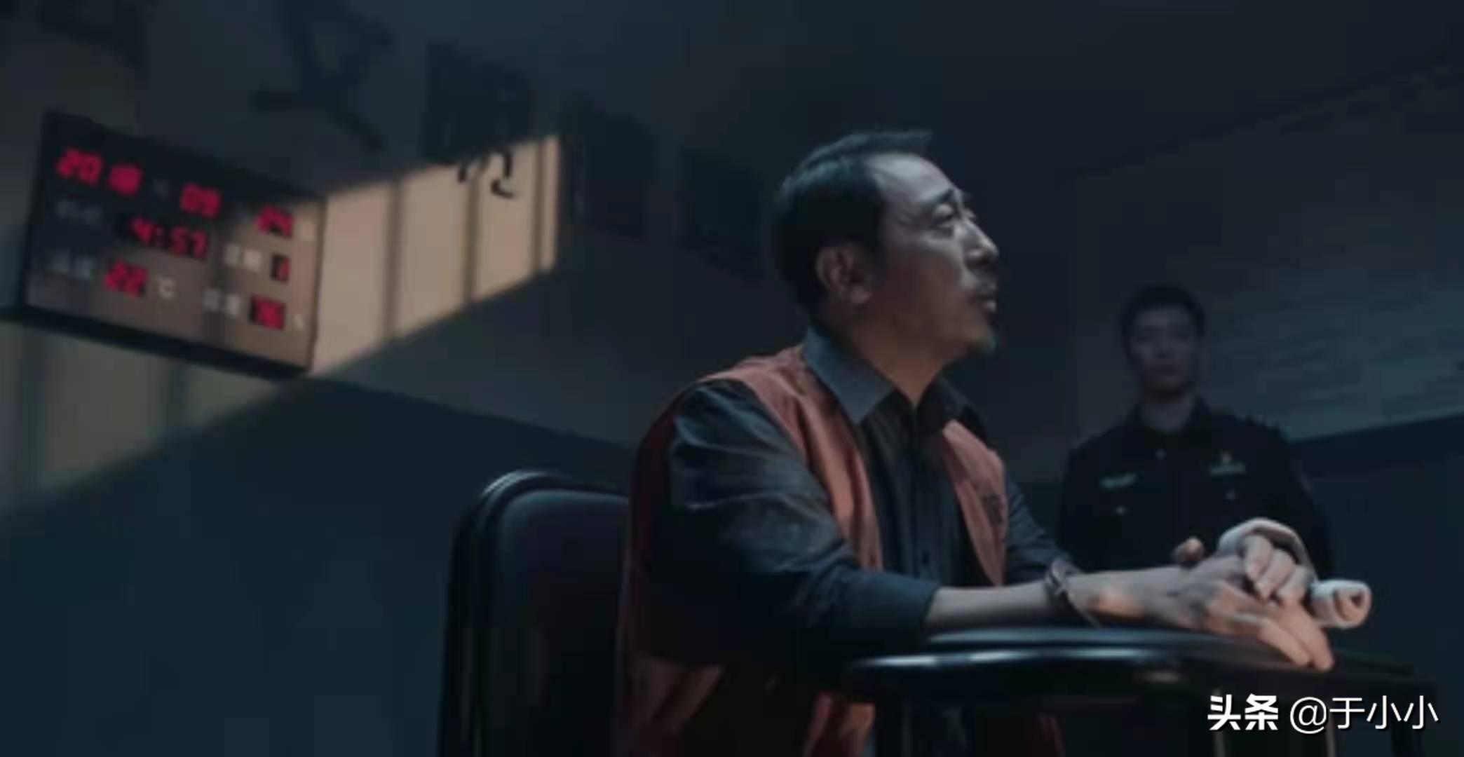 马帅的小拇指以及他的秘密,是《扫黑风暴》前五集不难懂的伏笔