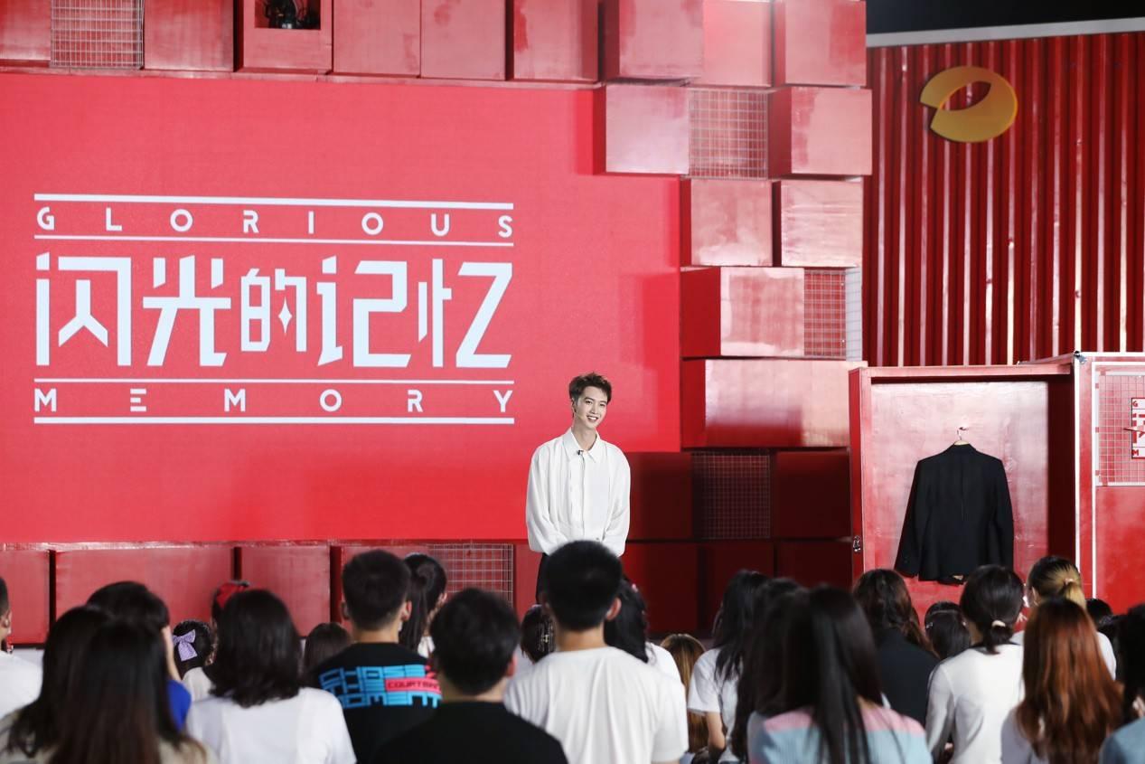 陈宥维《闪光的记忆》今晚播出 擦亮文物回顾历史传递伟大革命精神