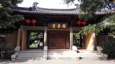 曾祥裕风水团队以徐霞客为榜样 双脚丈量泉州山水  寻龙证穴