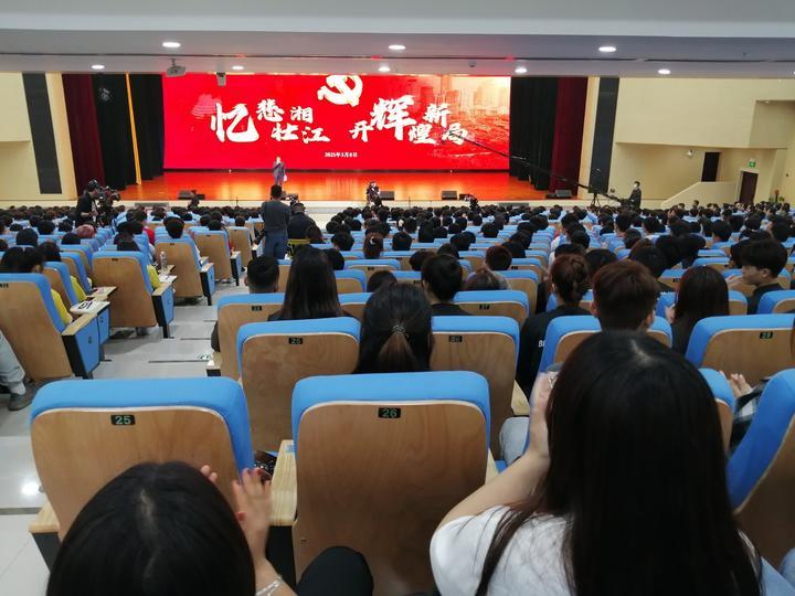 忆悲壮湘江,开辉煌新局!广西机电职业技术学院万人党史课很新颖