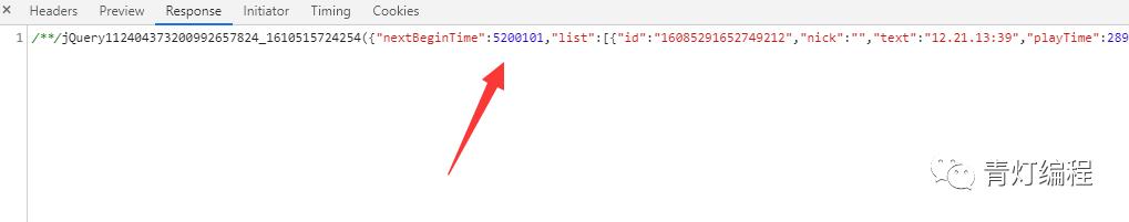 教你用20行代码爬取直播平台弹幕(附源码)