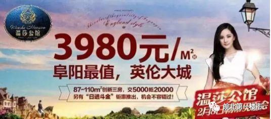直逼1.3W+!城南房价再创新高!5年房价最高涨了60万