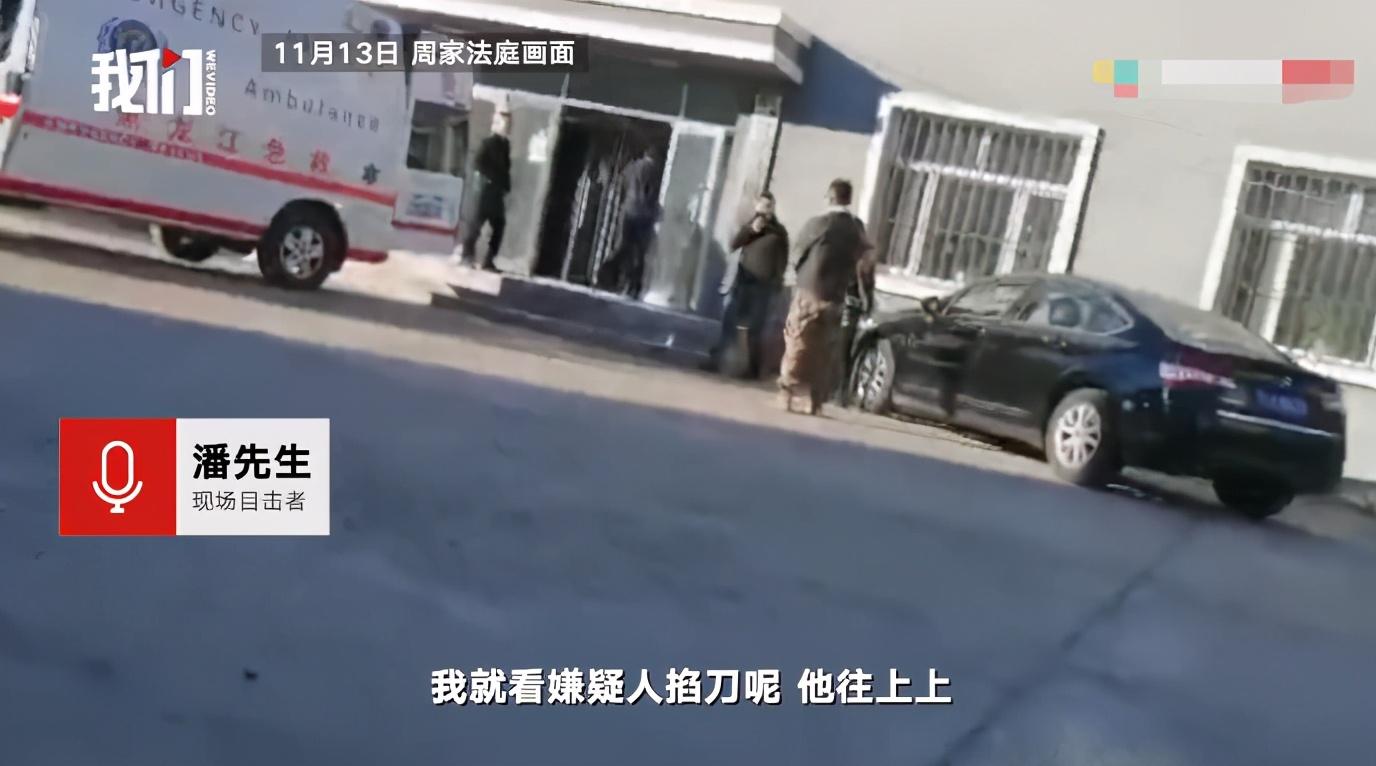 哈尔滨一57岁法官在单位被杀害 目击者:我发现后去推开凶手报警