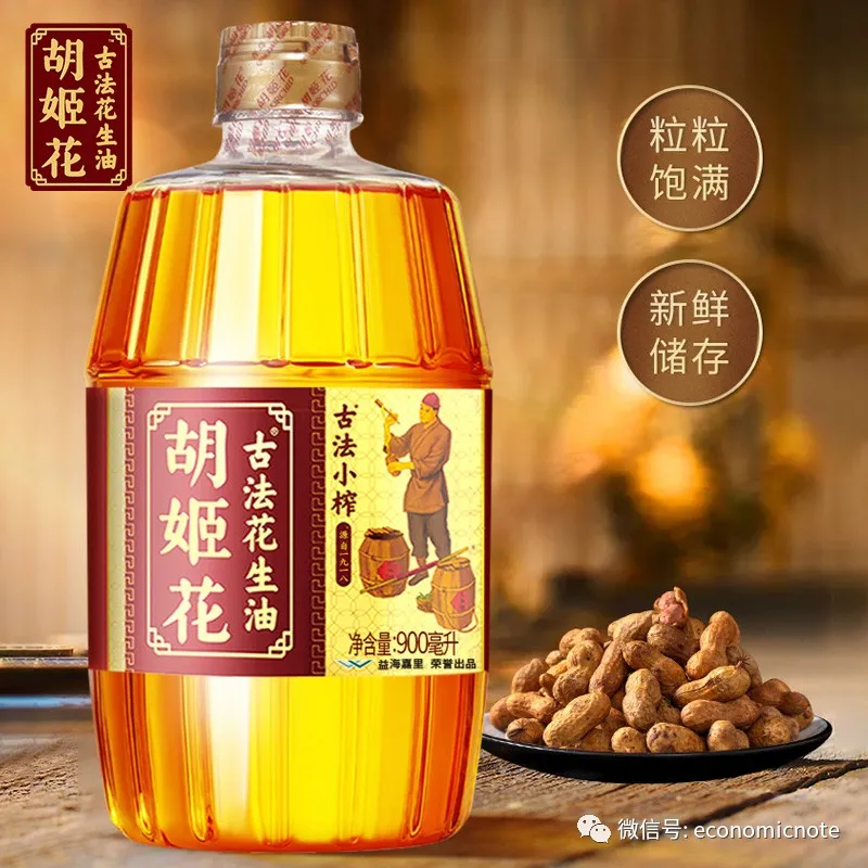 七雄争霸:中国食用油行业战争