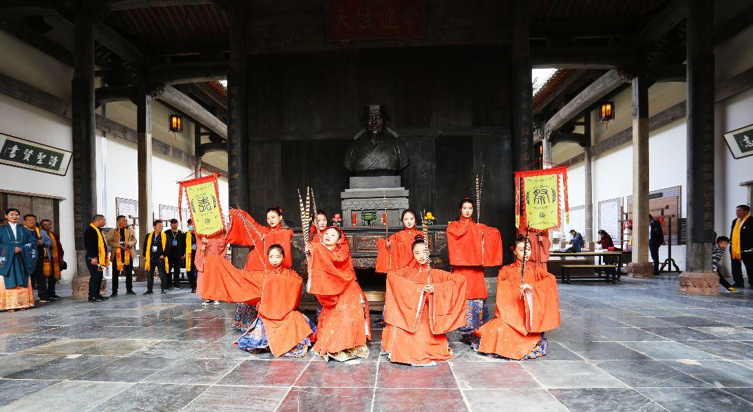 紀念朱子誕辰890周年暨銅陵朱文公祠落成大典在銅陵隆重舉行