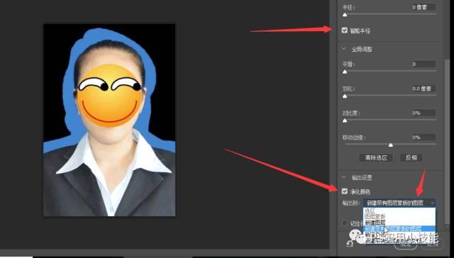 三分钟学会给证件照换背景色图文教程