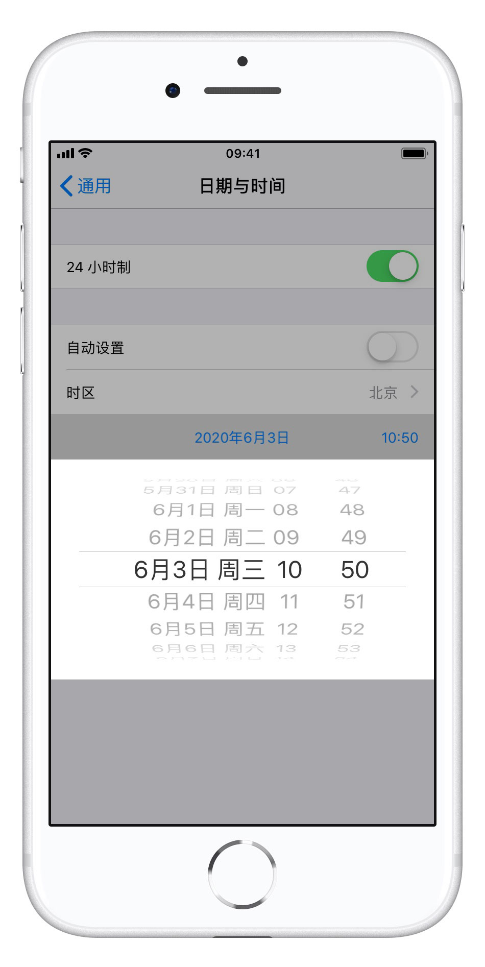 苹果手机大于100m怎么下载(苹果用4g下载超过200)