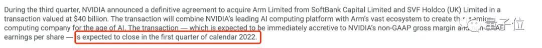 英伟达新显卡卖得太好,财报业绩创新高,老黄:Arm收购在即