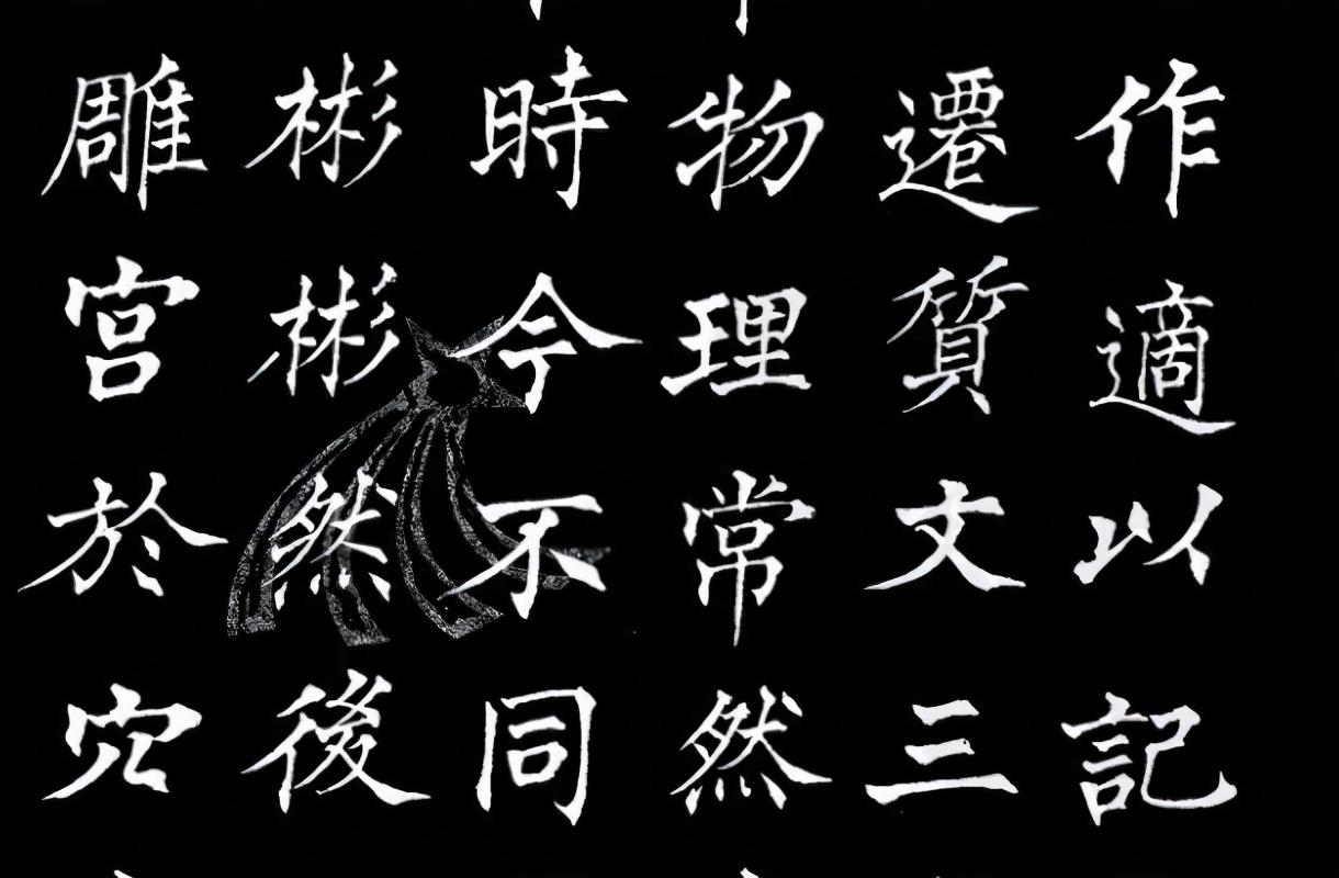 姜东舒书法:楷书融汇篆隶行草与魏碑诸