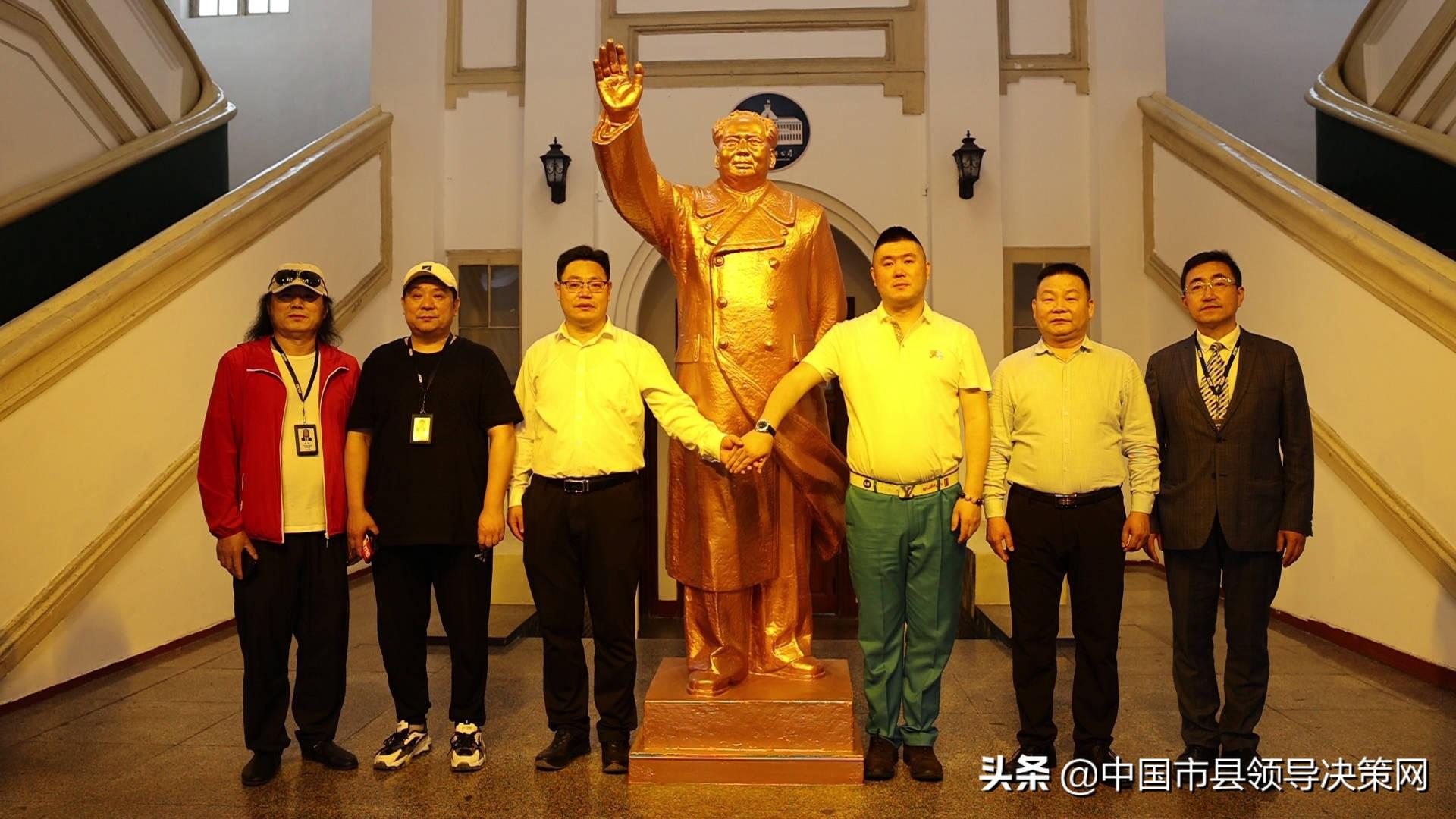 """""""寻根红色的历史记忆""""走进山东省枣庄市红色打卡地"""