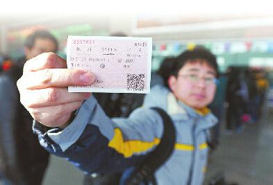 早安,太原!(2021.1.13)清徐公交、出租车停运;榆次区全员免费核酸检测;除夕火车票今日开售