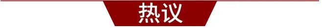 早安武汉|武汉一青年获奖300万元!超800名两院院士推荐评审,含金量十足