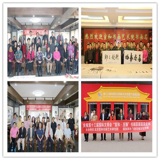 回顾2020飞驰环球文化传播集团文化系列活动之二十
