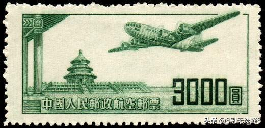 这些中国老邮票有你还记得吗?