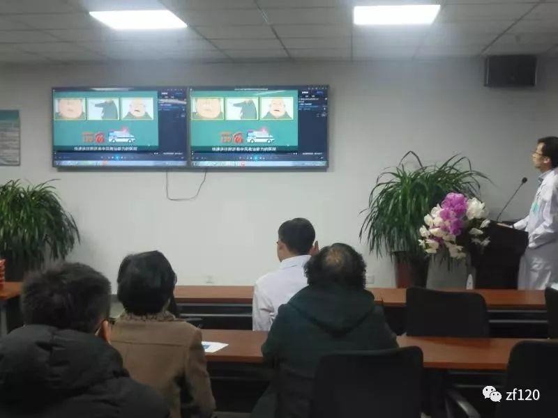 《中风120五周年》,内蒙古中风120特别行动组成果展