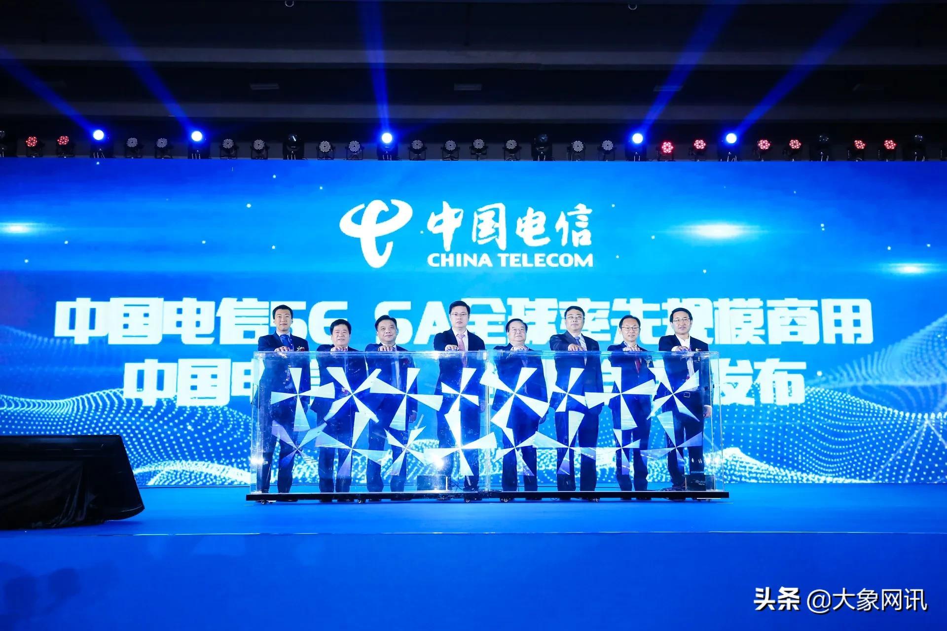中国电信正式发布5G定制网