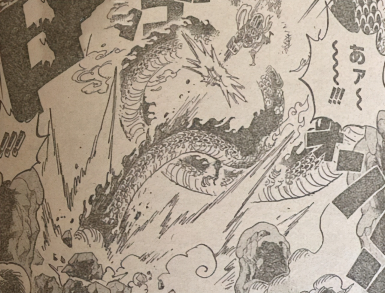 海賊王1003話:凱多正式變身,路飛索隆成核心戰力