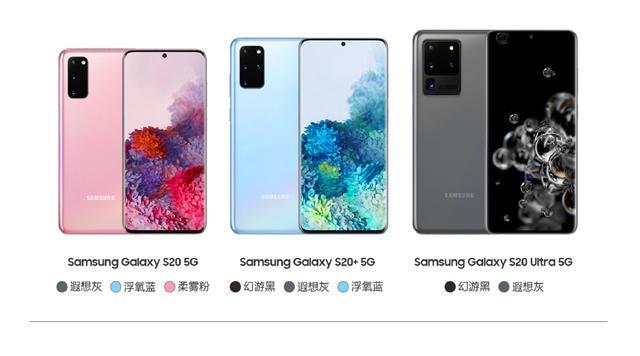 6999元起!三星Galaxy S20系列产品中国发行版公布,网民:小米10好香