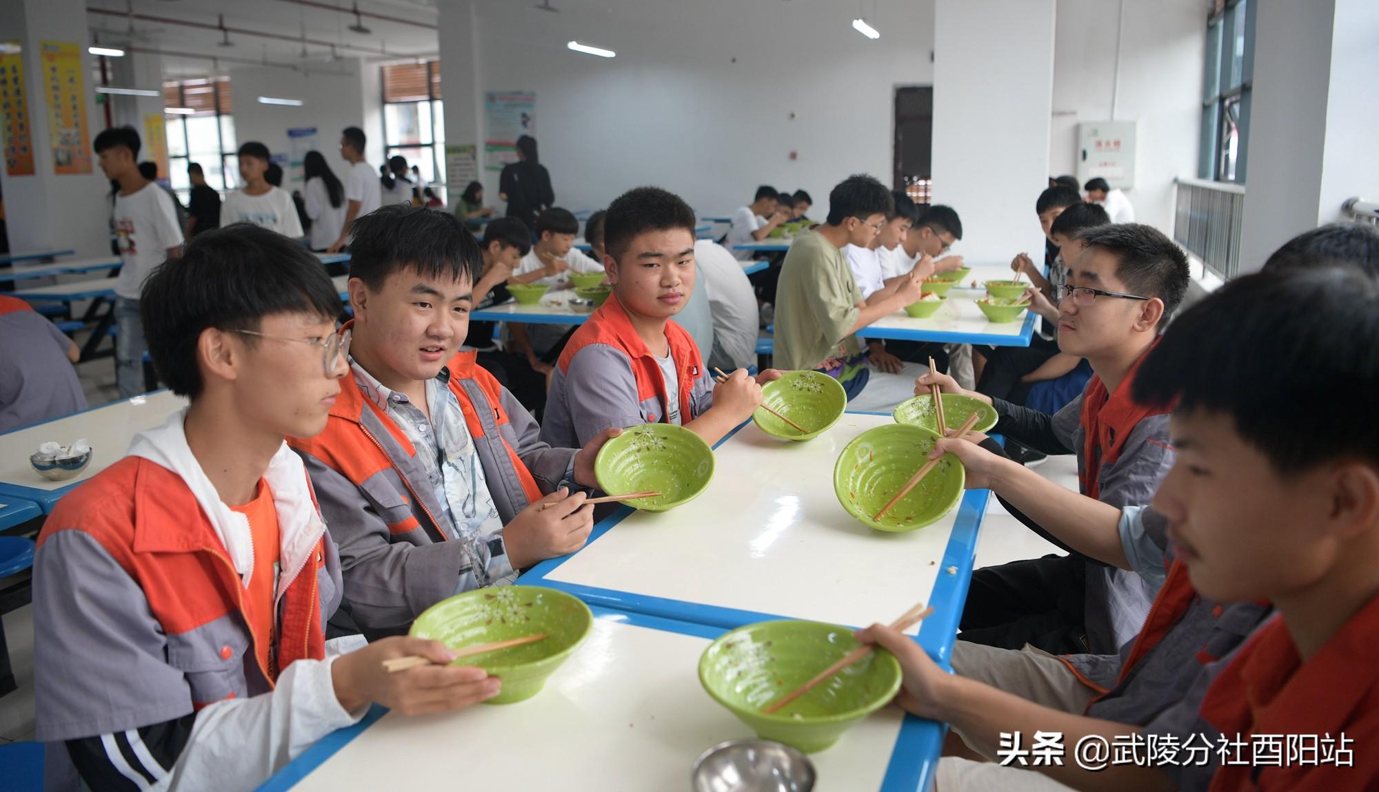 酉阳县职教中心积极推行节约粮食