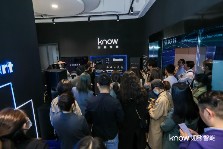 如影智能上海智慧家居体验馆开业一站式全场景智能系统智敬未来家