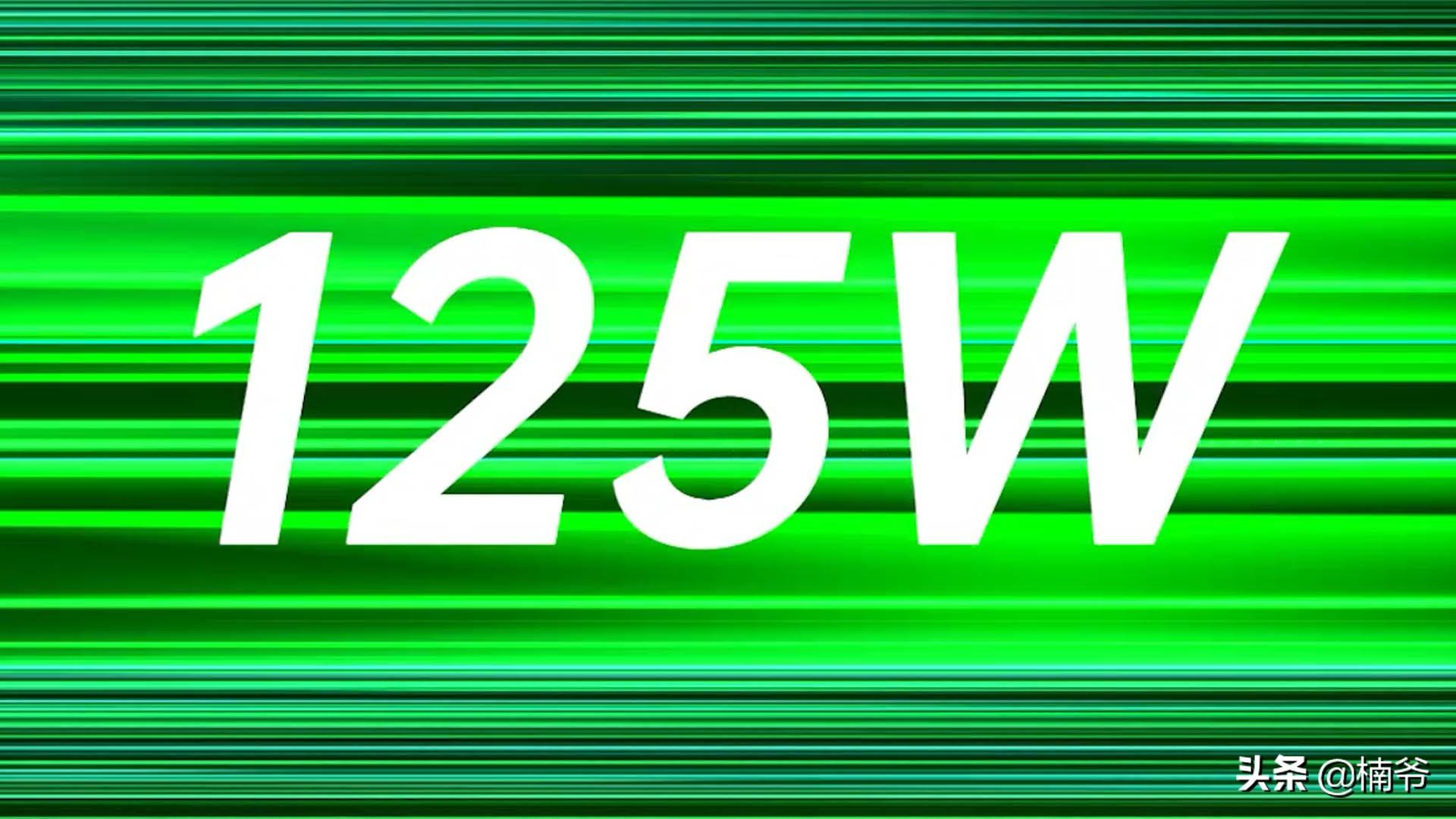 125W闪充问世,OPPO统一线下充电江湖的野望