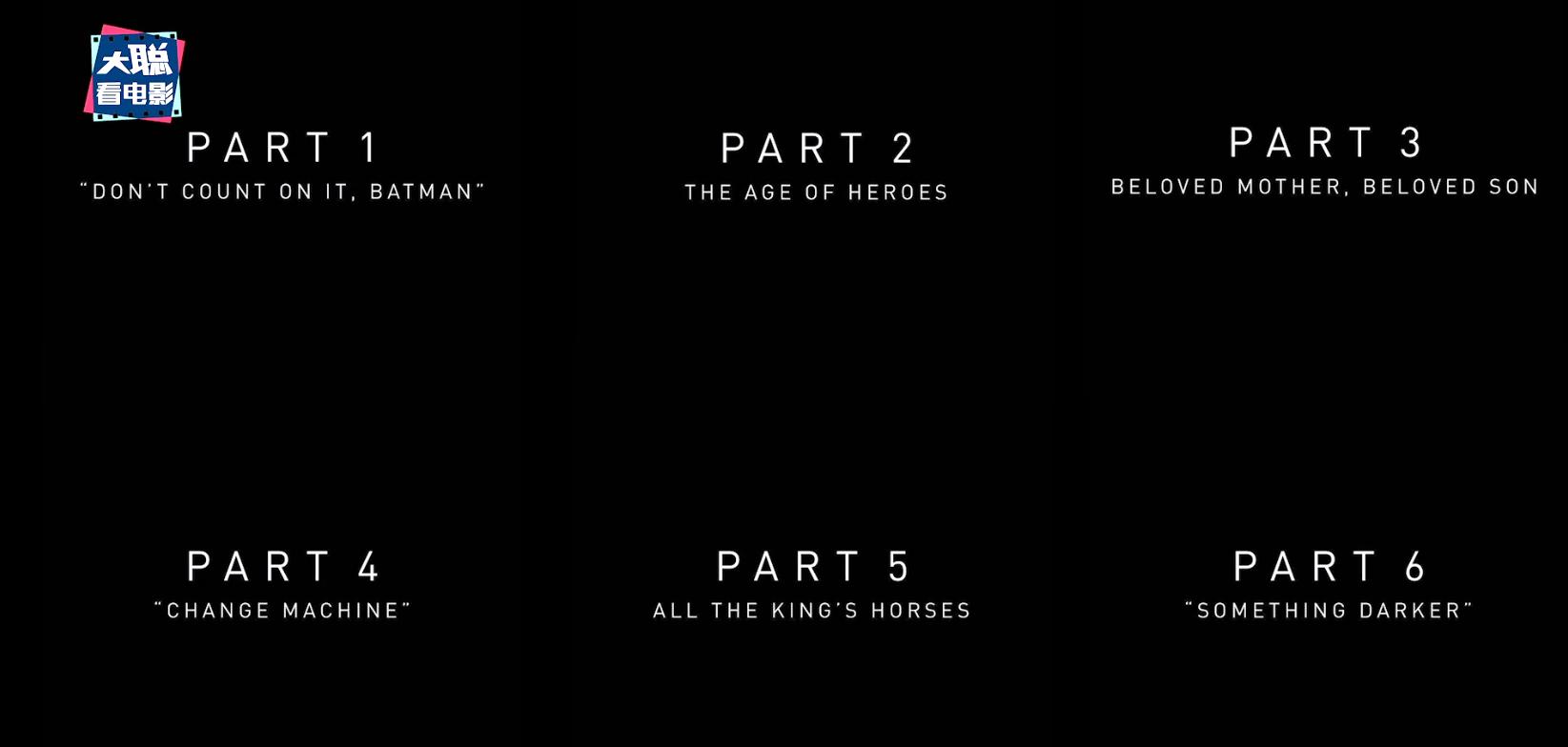 《正义联盟》4小时导剪版始末万字解析!看懂影史最狂影迷运动