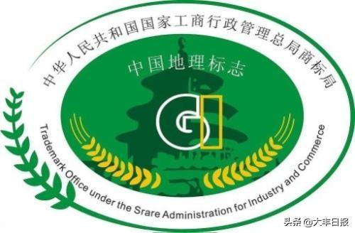 江苏省盐城市大丰区2件商标获批国家地理标志证明商标