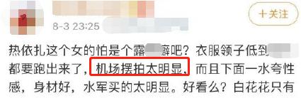 """关晓彤性感蹦迪视频曝光,被骂不检点,""""荡妇羞耻""""何时停止?"""