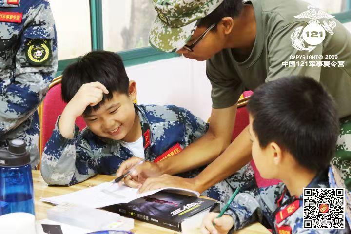 121如何教孩子做好时间管理?
