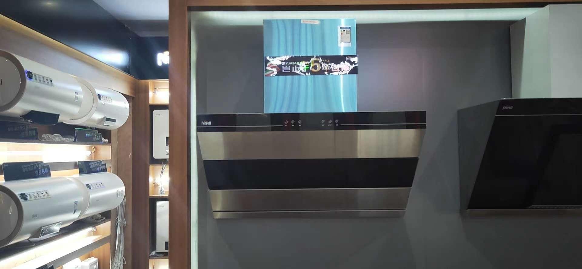 法罗力意大利MAX厨房用具给你和家人安全、健康的优质生活