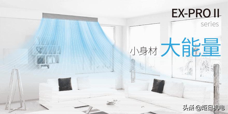 空调小百科:家里装中央空调的好处太多了,快抛弃对它的误解吧